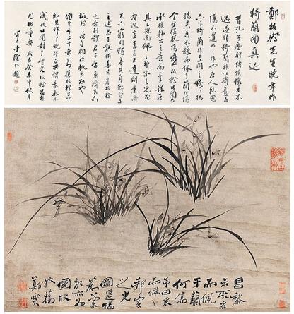 """Ο Ζενγκ Τσιε, γνωστότερος ως Ζενγκ Μπανκιάο 1693 - 1765, ήταν ένας ζωγράφος από την επαρχία Ζιανκσού. Ξεκίνησε την ζωή του πάμφτωχος αλλά κατάφερε να αναρριχηθεί κοινωνικά και να καταλάβει το αξίωμα του Μαγίστρου μετά από την απόδοσή του στις αυτοκρατορικές εξετάσεις. Αρνούνταν να συναναστρέφεται με τους ανώτερους διοικητικούς ακολούθους και ήταν γενικά επικριτής της ζωής των κυβερνητικών εκπροσώπων. Όταν προσπάθησε να εξασφαλίσει κονδύλια για τος φτωχούς, ενόχλησε ανώτερους κυβερνητικούς και παραιτήθηκε. Μετέπειτα εξέφρασε τις ανησυχίες του μέσω της τέχνης και έγινε ένας από τους Οκτώ Εκκεντρικούς του Ζιανγκσού. Γνώρισε φήμη για τις ζωγραφιές του με θέματα τα μπαμπού, τις ορχιδέες και τις πέτρες. Το 1748 ανέλαβε εκ νέου επίσημο αξίωμα για σύντομο χρόνο ως """"επίσημος καλλιγράφος και ζωγράφος"""" του Αυτοκράτορα Κιανλονγκ. Ο Ζενγκ ήταν επίσης ο καλλιγράφος που δημιούργησε ένα νέο στυλ στην καλλιγραφία, επηρεασμένος από τις ζωγραφιές του με θέμα τις ορχιδέες."""