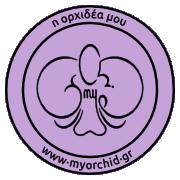 MyOrchid.gr